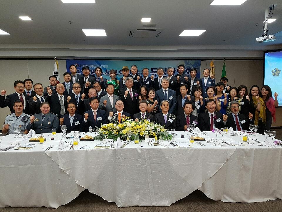 브라질 강연회 단체사진